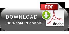arabic-download