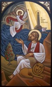 St Mark's Feast Eve