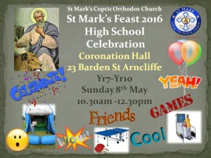 St Mark's Feast High School Celebration for Years 7 – 10