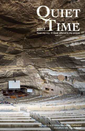 Quiet Time 2017 - Front Cover