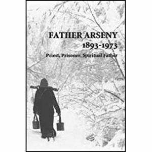 Father Arseny